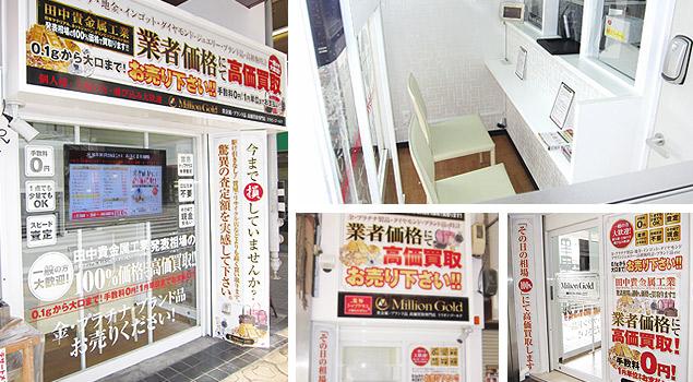sakaihigashi_shop_photo